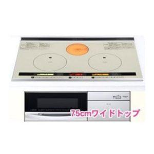 Bếp từ Hitachi HT-G8WS