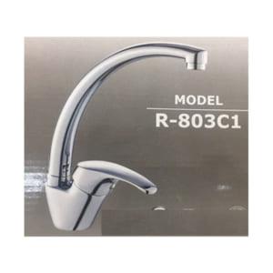 Vòi rửa bát ngổng cứng Rossi Tân Á R803-C1